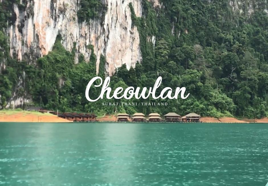 Pegasus Check in : เชี่ยวหลาน กุ้ยหลินเมืองไทย